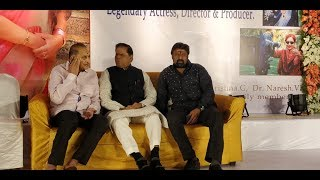 Vijaya Nirmala Dasa Dina Karma Ceremony || Superstar Krishna || Balakrishna - IGTELUGU