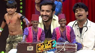 Patas 2 - Pataas Latest Promo - 4th June 2019 - Anchor Ravi, Varshini  - Mallemalatv - MALLEMALATV