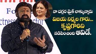Balakrishna emotional speech at Vijaya Nirmala's Dasa Dina Karma | IndiaGlitz Telugu - IGTELUGU