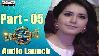 Balakrishnudu Audio Launch Part - 5 | Nara Rohit, Regina Cassandra, Mani Sharma - ADITYAMUSIC