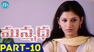 Manmadha Movie Part 10 || Simbhu, Jyothika, Sindu Tolani || A J Murugan || Yuvan Shankar Raja - IDREAMMOVIES