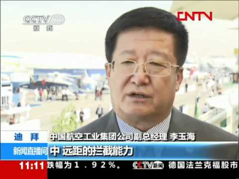 [CCTV NEWS] JF17 at dubai airshow 2011