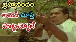 బ్రహ్మానందం అల్టిమేట్ కామెడీ సీన్స్ -  NavvulaTV - NAVVULATV
