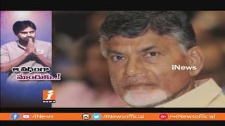Janasena Chief Pawan Kalyan Denies Alliance With TDP In Upcoming Election | Spot Light | iNews - INEWS