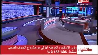 وزير الإسكان: السيسي قال إن العاصمة الإدارية لن تخضع للإنفاق الحكومي