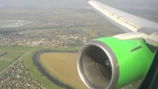 Билет на самолет до абхазии из москвы цена