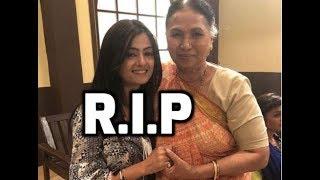 Kuch Rang Pyar Ke Aise Bhi actress Amita Udgata passes away - ABPNEWSTV