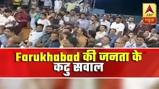 Watch Full: Kaun Banega Pradhanmantri from Farrukhabad(22.04.2019) - ABPNEWSTV