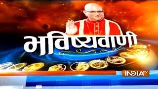 Bhavishyavani | September 23, 2018 ( Full ) - INDIATV