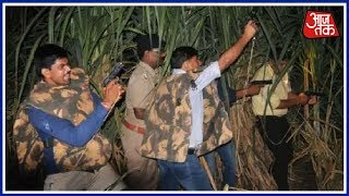 UP Police To Launch Enquiry Into Sambhal Encounter Fiasco | Breaking News - AAJTAKTV