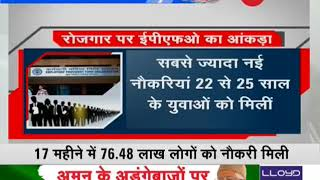 76.48 lakh jobs created in last 17 months - ZEENEWS