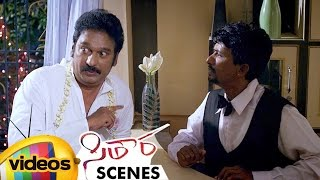 Krishna Bhagavan Plans to Enjoy with a Call Girl | Sitara Telugu Movie Scenes | Ravi Babu - MANGOVIDEOS