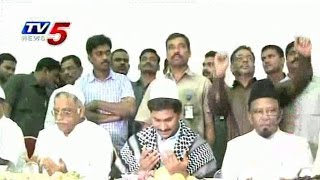 "Jagan Attended YCP's ""Ifthar"" Dinner @ KIng Koti : TV5 News - TV5NEWSCHANNEL"