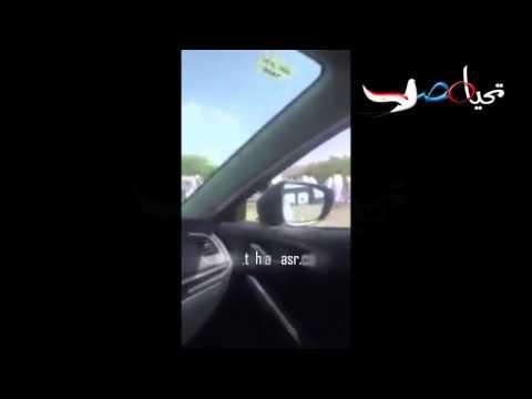 الشرطة السعودية تحاول منع مشعر مني