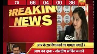 Office Of Profit Case:  Fate of 20 AAP MLAs hangs in balance; all eyes on President Kovind - ABPNEWSTV