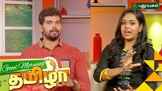 Good Morning Tamizha | 25-01-2017 | PuthuYugam TV Show