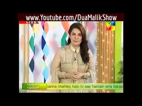 Jago Pakistan Jago , 23rd June 2014 , Full , With Kiran Khan , Morning Show By HumTv