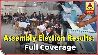 Assembly Election Results: Full coverage from 7 am to 8 am - ABPNEWSTV