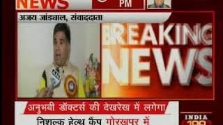 जम्मू-कश्मीर बीजेपी अध्यक्ष रविंद्र रैना को आया पाकिस्तान से एक धमकी भरा फोन - ITVNEWSINDIA