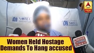 Bhopal: Women held hostage by jilted lover demands to hang him, fears he will kill her - ABPNEWSTV
