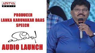 Producer Lanka Karunakar Daas Speech @ Vanavillu Audio Launch    Pratheek, Shravya Rao - ADITYAMUSIC