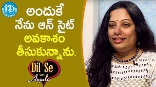 అందుకే నేను ఆన్ సైట్ అవకాశం తీసుకున్నాను. - Srivalli || Dil Se With Anjali - IDREAMMOVIES