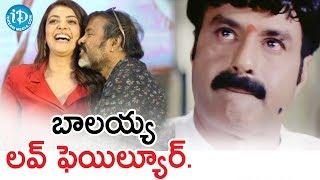 Balakrishna & Kajal Love Failure || Balayya Babu Fully Entertaining Spoof || iDream Movies - IDREAMMOVIES