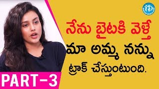 Actress Mishti Chakraborty Exclusive Interview Part #4 || Talking Movies With iDream - IDREAMMOVIES