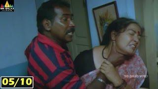Dhoom Machao Dhoom Movie Part 5/10   South Dubbed Hindi Movies   Sri Balaji Video - SRIBALAJIMOVIES