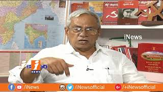 CPI Leader Madhu Exclusive Interview | iCounter | iNews - INEWS
