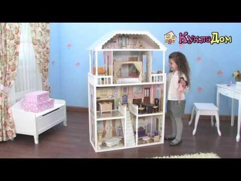Как сделать домик для барби своими руками из коробки