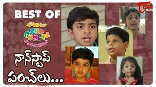 BEST OF FUN BUCKET JUNIORS | Funny Compilation Vol 14 | Back to Back Kids Comedy | TeluguOne - TELUGUONE