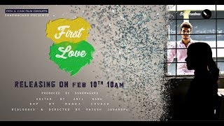 FIRST LOVE FULL LENGTH SHORTFILM--RAJESH SAVARAPU - YOUTUBE