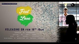FIRST LOVE FULL LENGTH SHORTFILM--RAJESH SAVARAPU - YOUTUBE