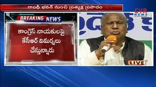 మళ్ళీ పోస్టర్ చించిన వీహెచ్  | V Hanumantha Rao Slams CM KCR Over His Comments on Congress| CVR News - CVRNEWSOFFICIAL