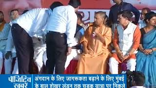 Pratapgarh: CM Yogi holds chaupals, checks status of government schemes - ZEENEWS