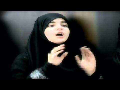 Aun O Mohammad (a.s) - Hashim Sisters (2012)