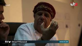 برامج المسابقات .. إبهار وتاريخ | #من_عمان