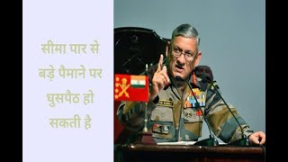 In Graphics: Efforts can be made to infiltrate from across the Line of Control - ABPNEWSTV