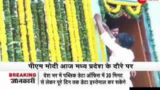 PM Modi to visit Madhya Pradesh today to inaugurate several development projects - ZEENEWS