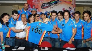 BCL's Pune team launched jersey - IANSINDIA