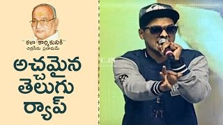 Mindblowing Rap On K Viswanath @ Telugu Film Industry Felicitation Dr.K Viswanath | TFPC - TFPC