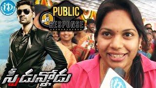 Speedunnodu Movie Public Response / Review - Bellamkonda Sreenivas || Sonarika Bhadoria - IDREAMMOVIES