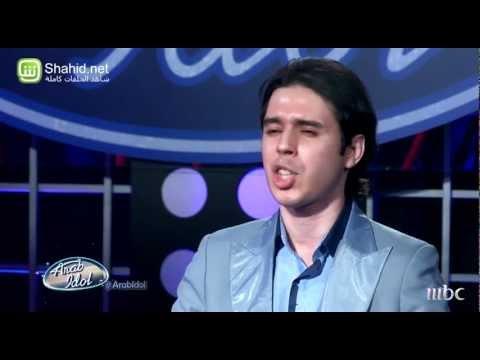 Arab Idol - تجارب الاداء - شفيق نيبو