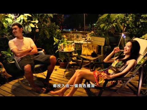 電影《愛 LOVE》舒淇 飾 柔伊:你擁有的,都不是你想要的。