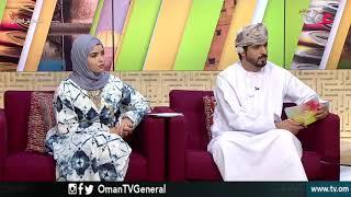 التسجيل الالكتروني للحجاج العمانيين | قهوة الصباح | الأربعاء 14 مارس 2018م