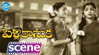 Pelli Kanuka Movie Scenes - Krishna Kumari And Saroja Devi Comedy || ANR || Gummadi - IDREAMMOVIES