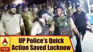 UP: 2 communities clash, Police's quick action saved Lucknow - ABPNEWSTV