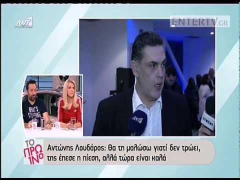 Entertv: Λιποθυμίες και ατυχήματα στη σοουμπίζ! Λιάγκας: «Ο τίτλος είναι στο ΚΑΤ το ελληνικό θέατρο»