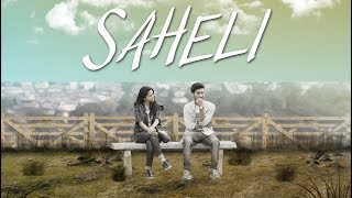 Saheli || Telugu Short film 2017 || Written & Directed by Aryan - YOUTUBE